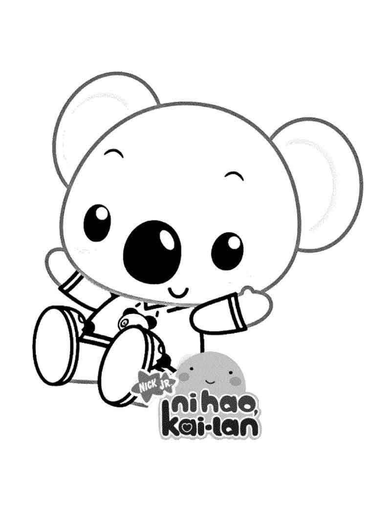 Nickelodeon Printable Coloring Pages