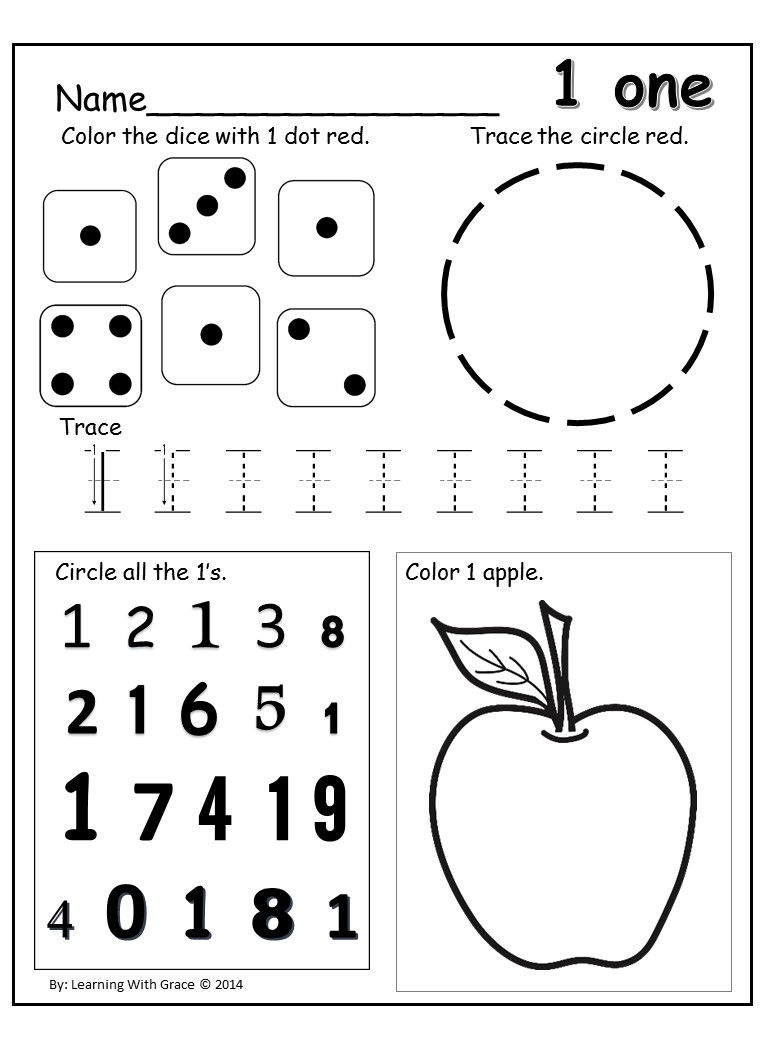Number 1 Math Coloring Pages