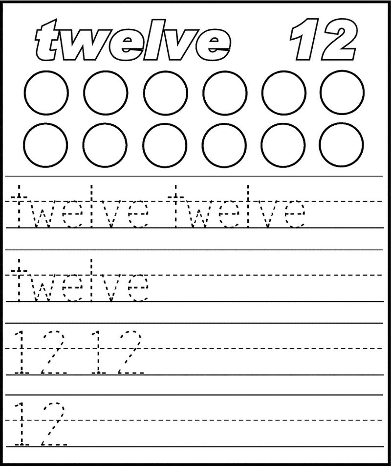 Number 12 Worksheet Printable 001