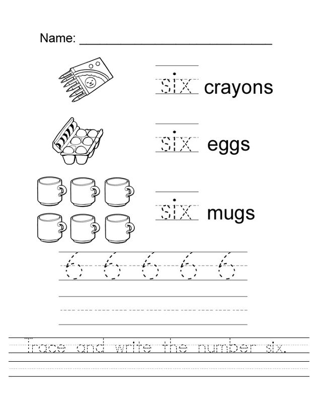 Number 6 Worksheets Free 001