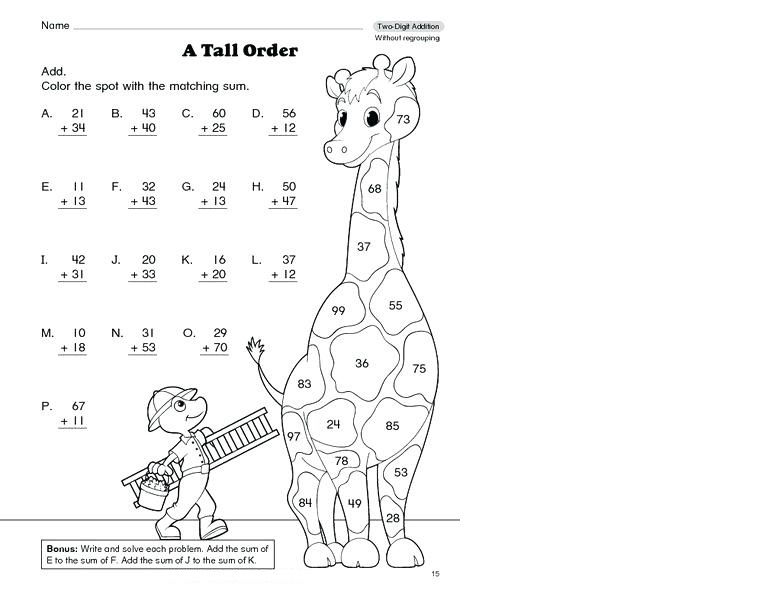 One Digit Addition Coloring Worksheets