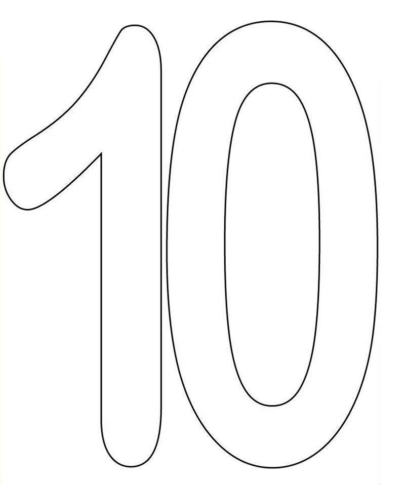 Picture Of The Number 10 Printable