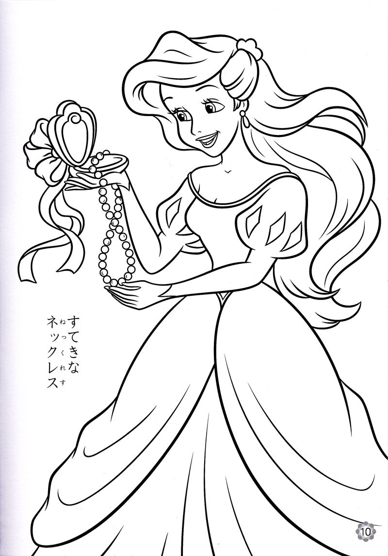 Princess Disney Coloring Pages