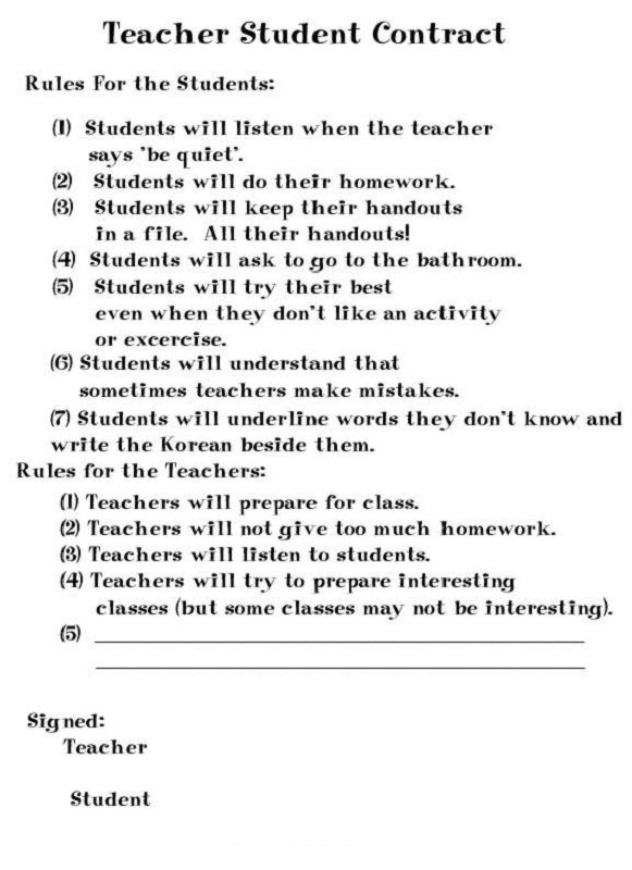 Rules For Boggle Teacher