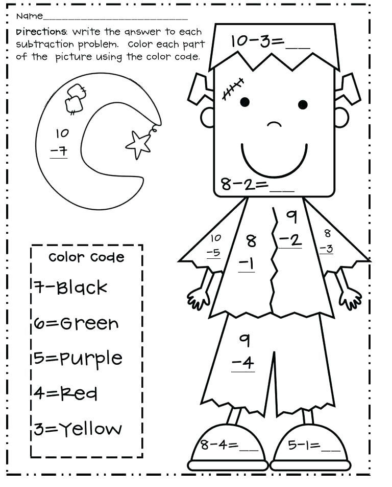 Single Digit Subtraction Coloring Worksheets