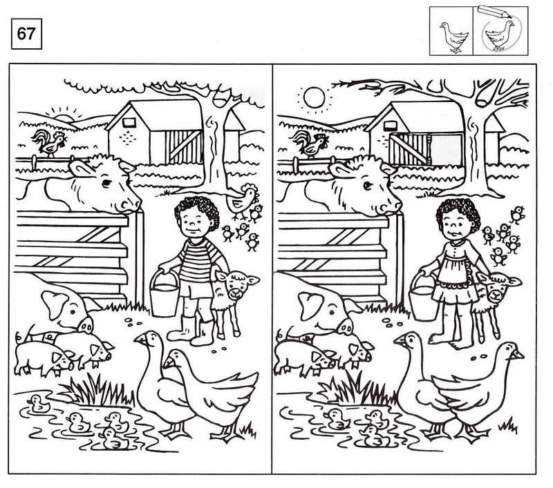 Spot The Difference Worksheets Interesting