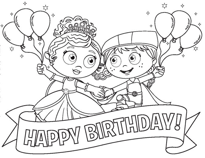 Super Why Coloring Page Happy Birthday 001