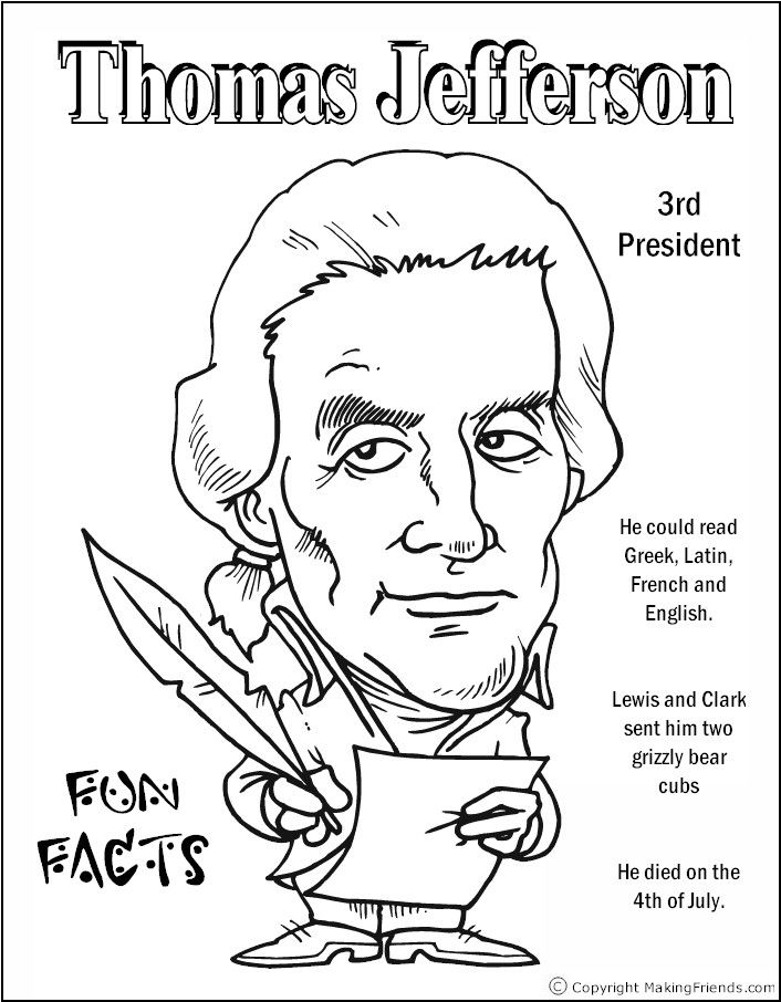 Thomas Jefferson Presidents Day Coloring Page