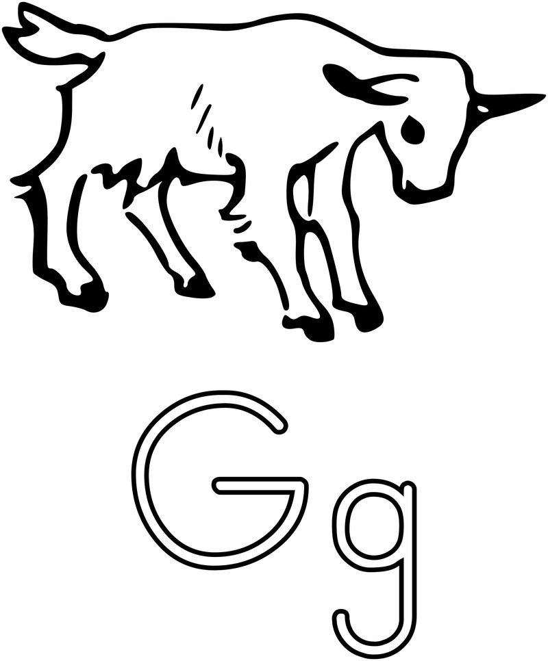 Trace Letter G Simple