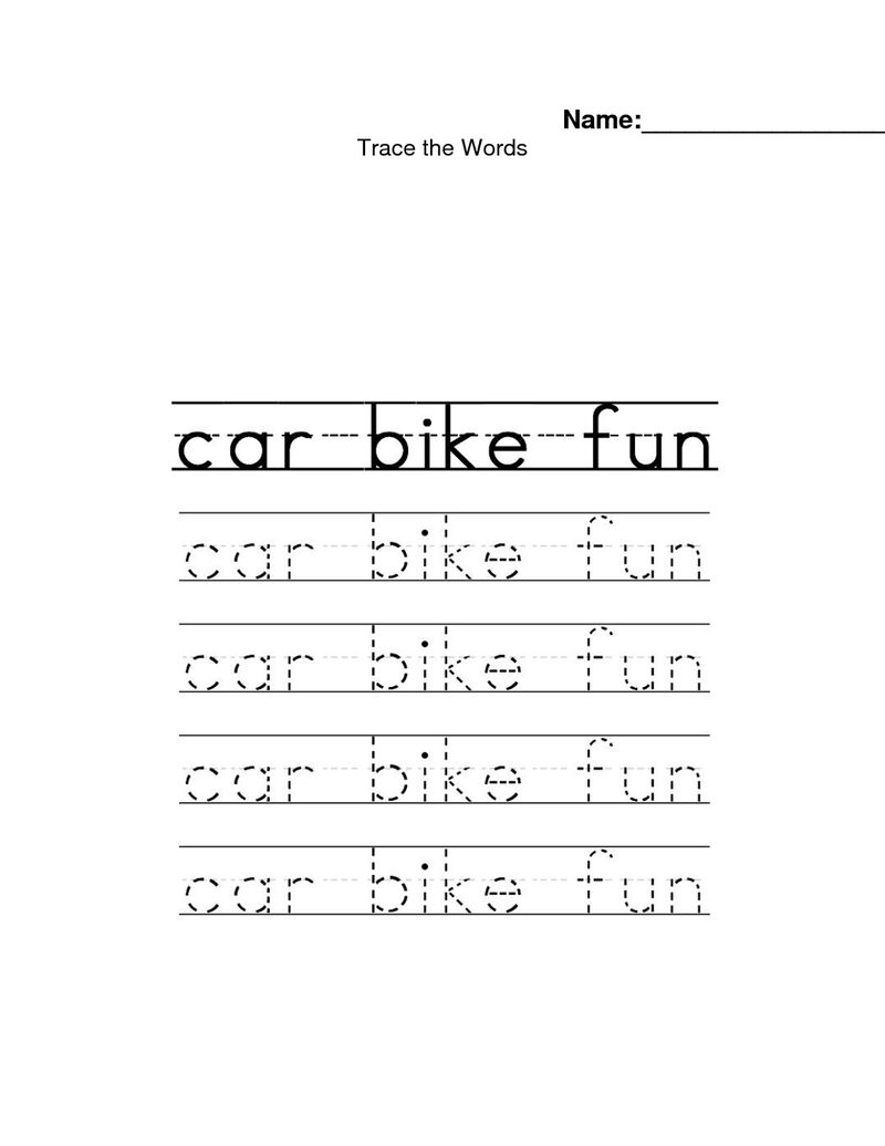 Trace Your Name Worksheet Car