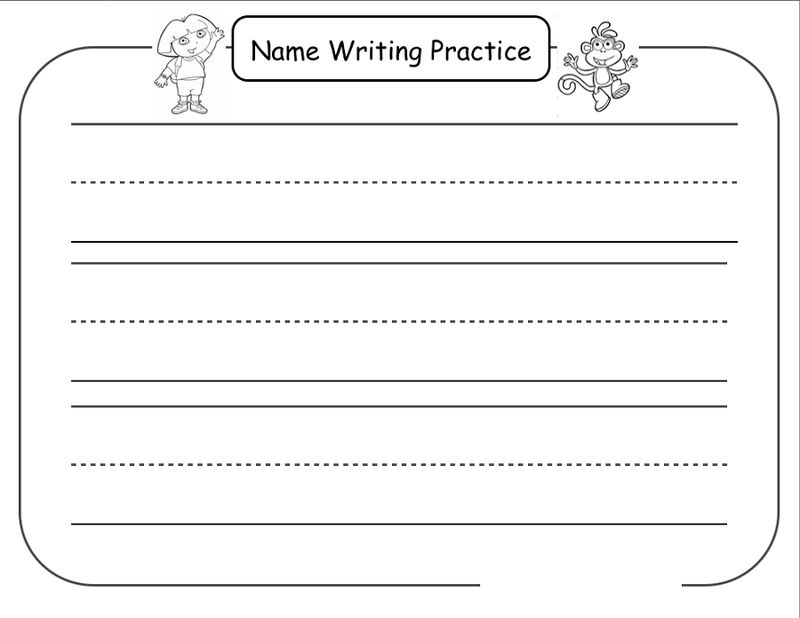 Trace Your Name Worksheet Kindergarten