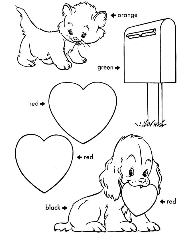Valentines Coloring Worksheet