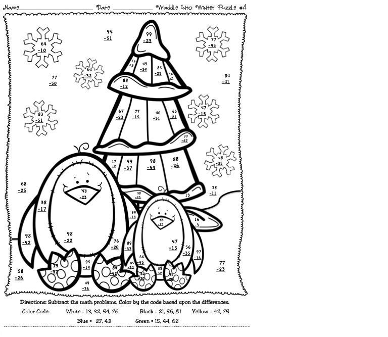 Winter Math Addition Coloring Worksheets
