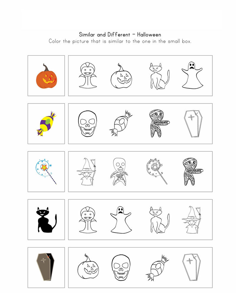 Worksheet Kindergarten The Same Or Differences Easy