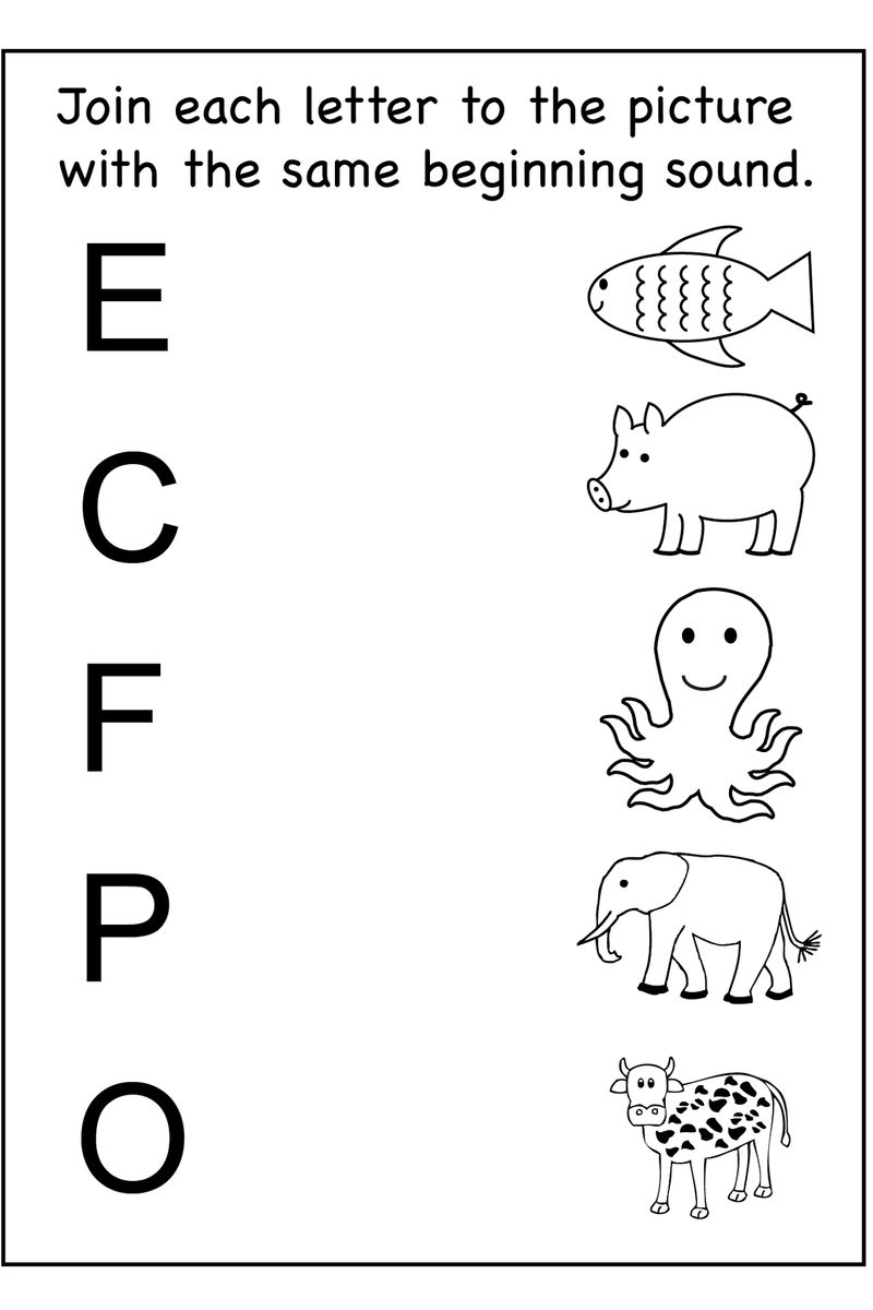 Worksheets For Fun Matching
